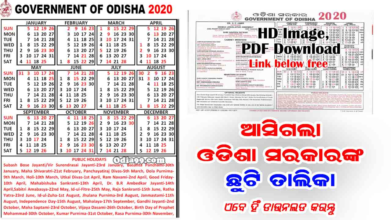 Odisha Govt Calendar 2020 with Holiday List