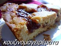 Πάστα φλώρα νηστίσιμη με γλυκό κουταλιού σταφύλι - by https://syntages-faghtwn.blogspot.gr