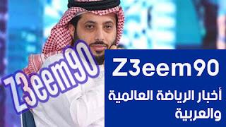 رئيس الهيئة العامة للترفيه  تركي آل الشيخ يرشح 3 مدربين لأندية الدوري السعودي