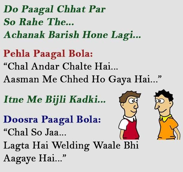 Hindi Sms Jokes Wallpaper - Chutkule, Jokes
