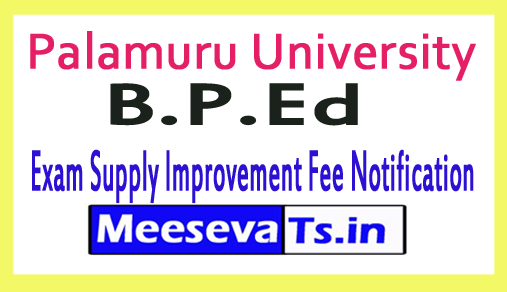 Palamuru University B.P.Ed Exam Supply Improvement Fee Notification