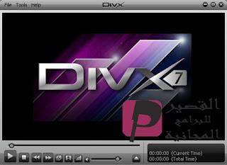 DivX for Windows