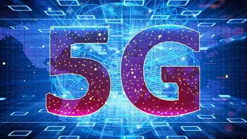 What is 5G and how does it differ from 4G