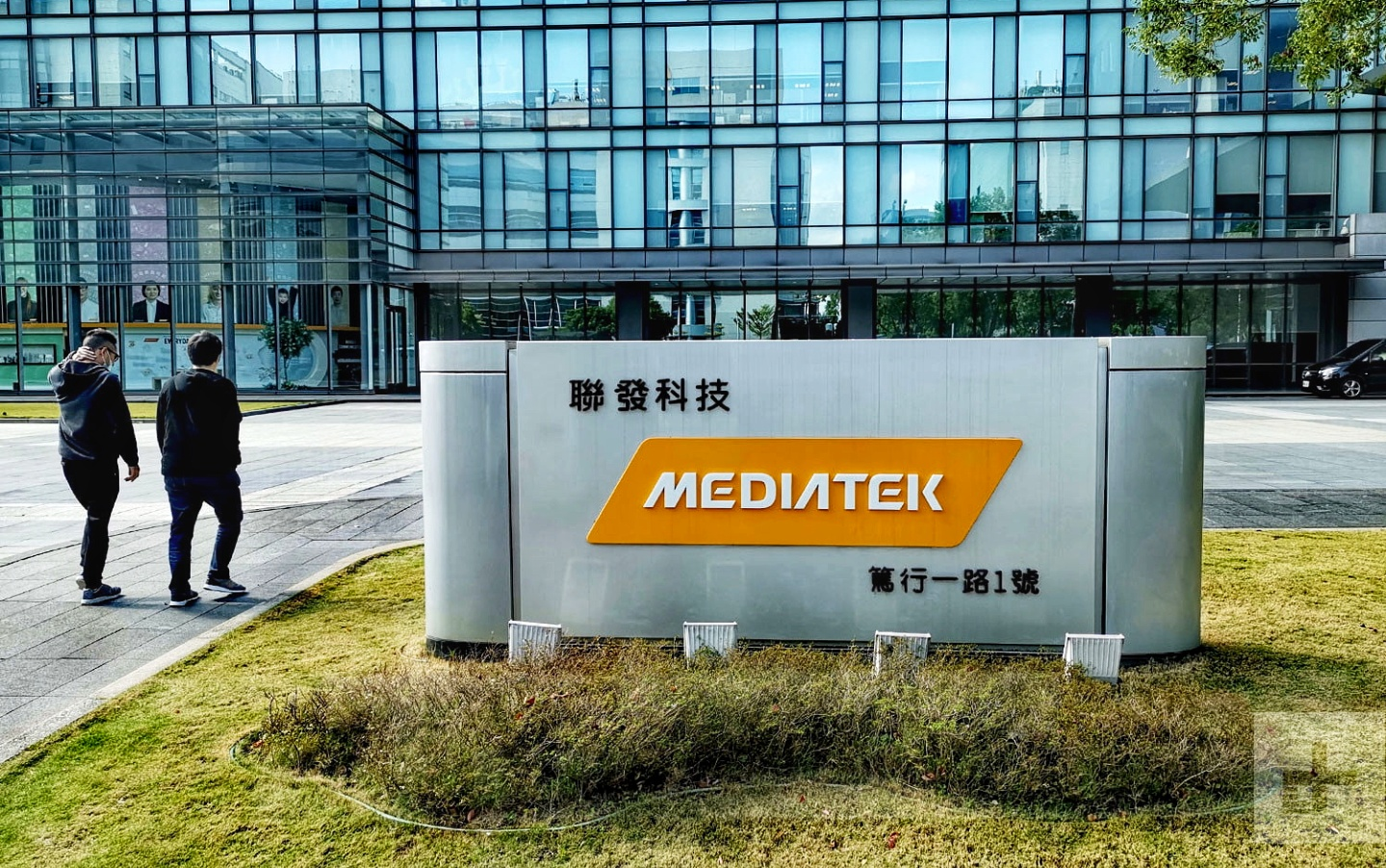 Mediatek, Novatek And Realtek Of Taiwan Enter Top 10