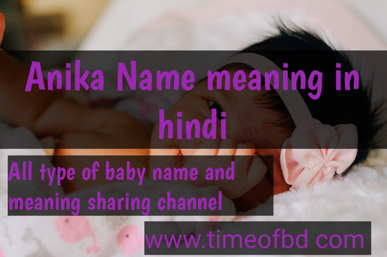 anika name meaning in hindi, anika ka meaning ,anika  meaning in hindi dictioanry,meaning of anika in hindi