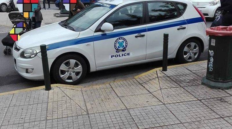 Τις 9.531 έφτασαν οι κλήσεις της ΕΛ.ΑΣ. για παρκαρίσματα σε ράμπες