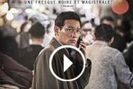 »VOIR HD Télécharger The Spy Gone North film streaming HD en enligne VOSTFR