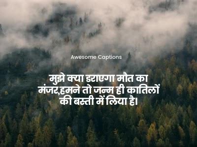 rajput status, girls attitude status, attitude status for fb