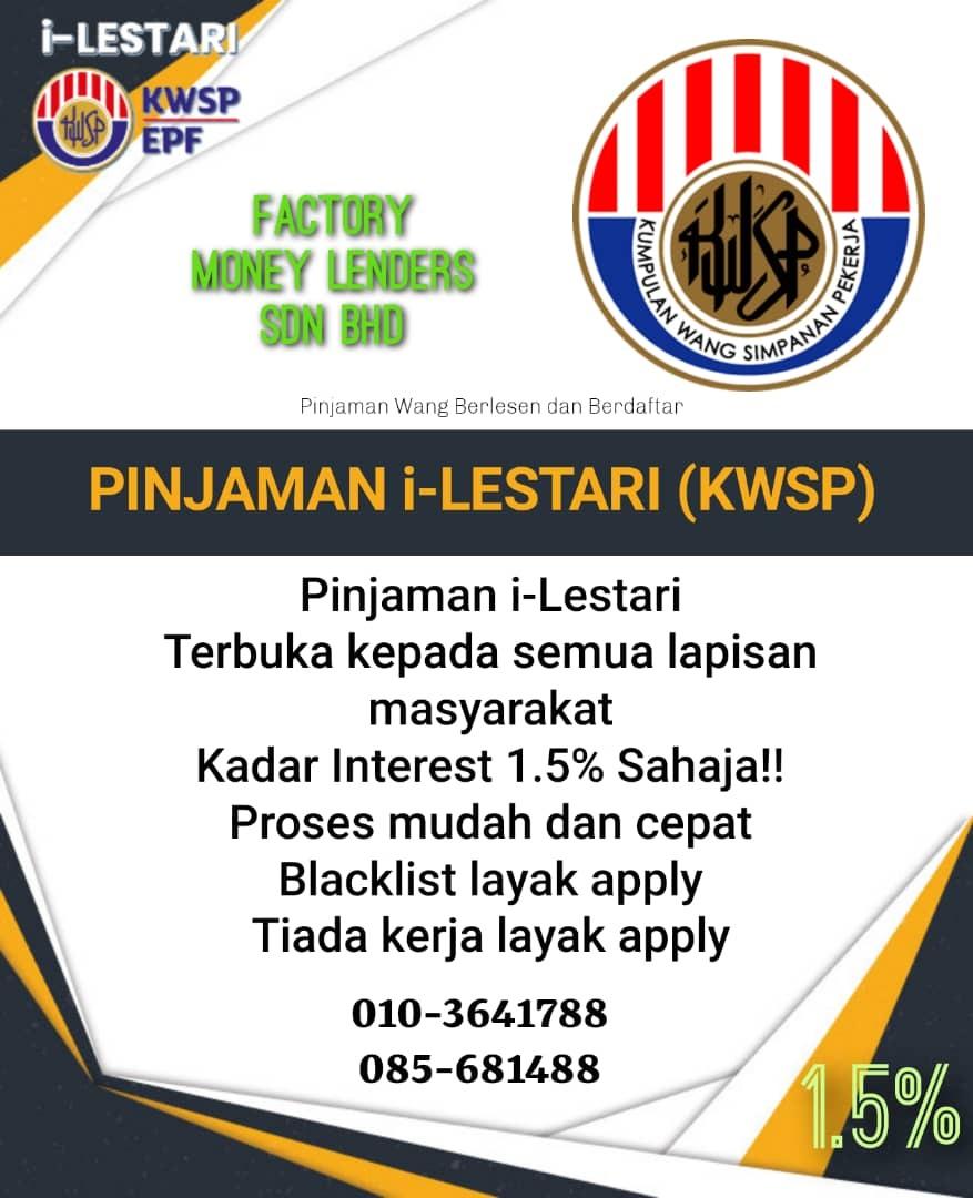 Easy Cash Loan Miri