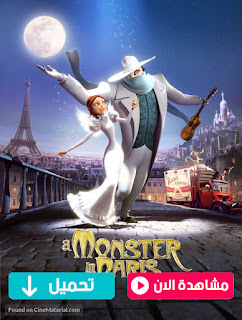 مشاهدة وتحميل فيلم A Monster In Paris 2011 مدبلج عريي