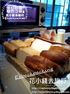 京都早餐吃到飽