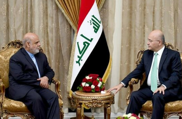 Iraq will not be starting point for against neighbors