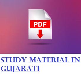 Revenue Talati, Talati Cum Mantri, Bin Sachivalay Clerk, Office Assistant Study Material PDF Gujarati