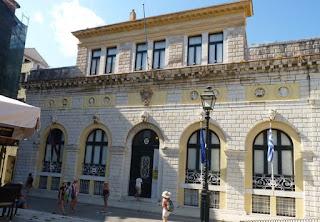 Ayuntamiento de Corfú.