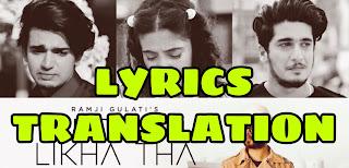 Rona Likha Tha Lyrics in English | With Translation | – Ramji Gulati