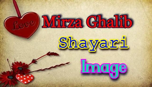 Best Mirza Ghalib Shayari in Hindi ! Shayari 4 LinesBest Mirza Ghalib Shayari in Hindi ! Shayari 4 Lines
