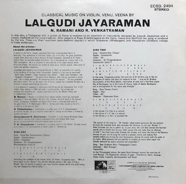 India Carnatic Violin Lalgudi Jayaraman virtuoso vinyl