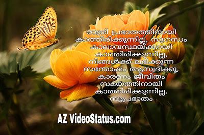 Good Morning  Malayalam   Good Morning Malayalam 2020   Good Morning