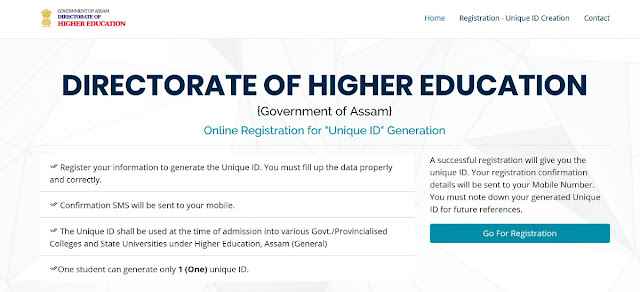 DHE-Assam-Unique-Student-ID-Portal