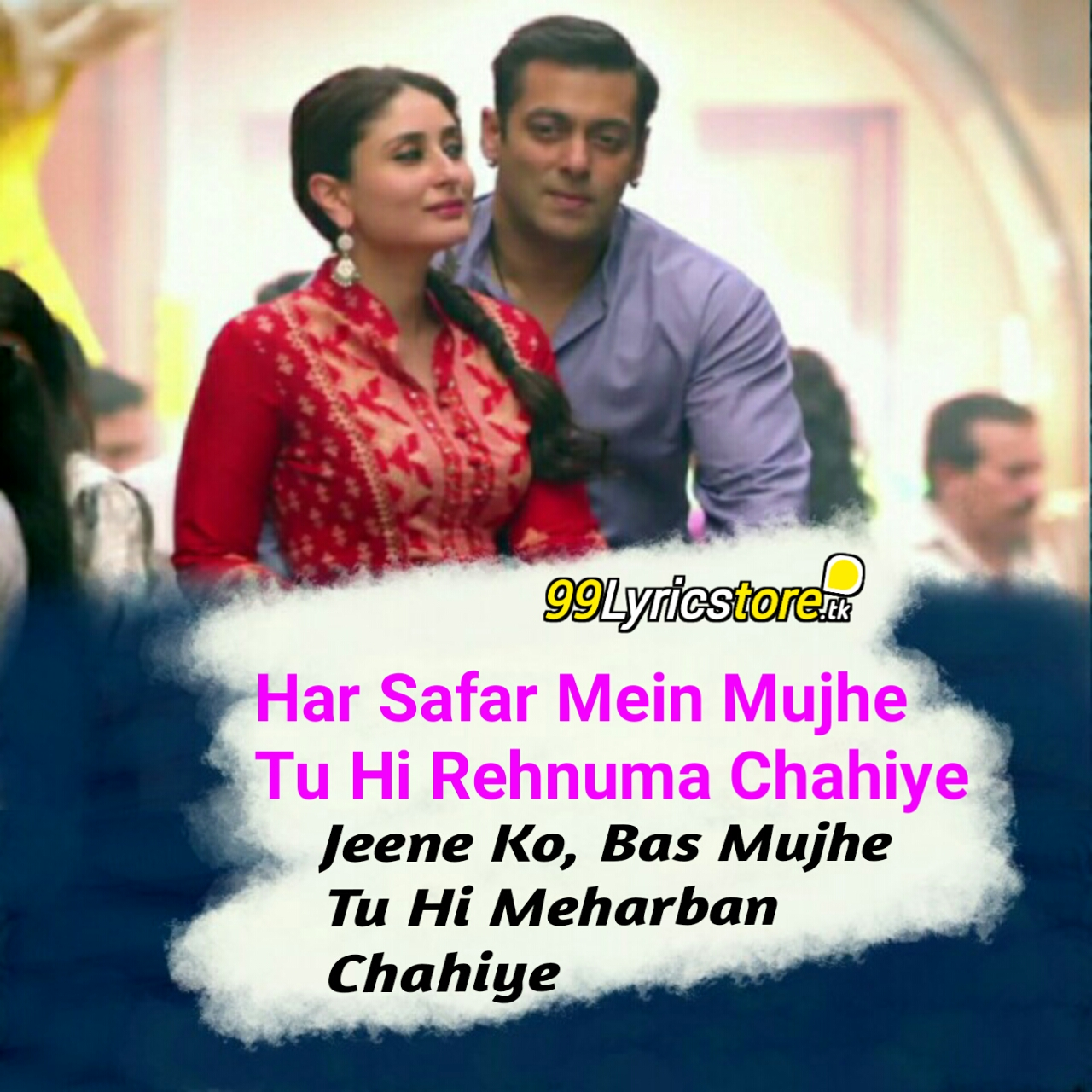 Salman Khan Song Lyrics, Kareena Kapoor Song Lyrics, Atif Aslam hit Song Lyrics, Bajrangi bhaijaan Song Lyrics, Hindi Bollywood Songs Lyrics,
