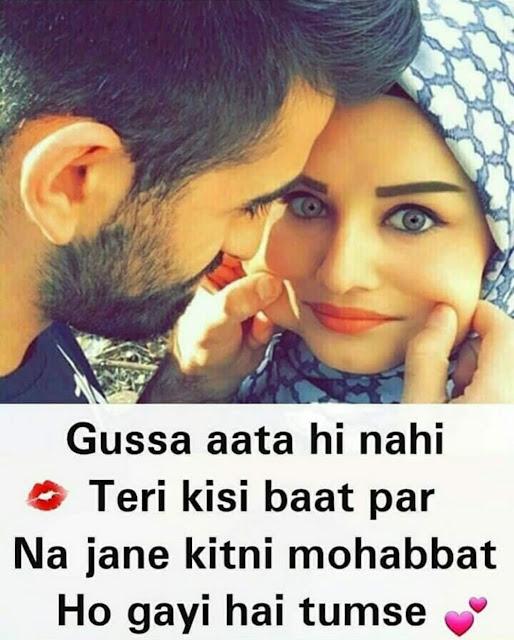 Dil Love Shayari English