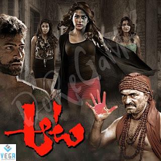 Download Aata (2016) Telugu Movie Mp3 Songs Free HQ