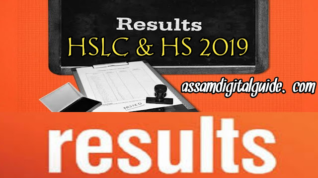 Assam 10th, 12th Board Exam Result Expected By End of May 2019