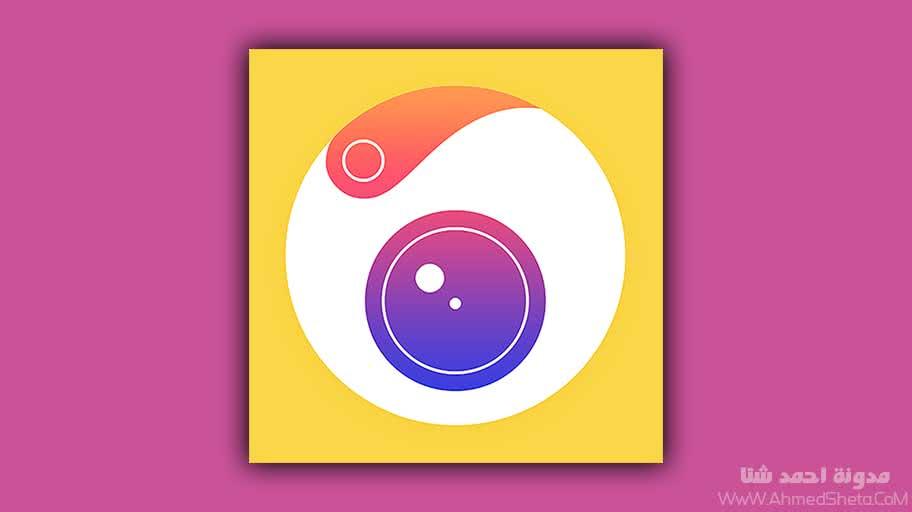 تحميل تطبيق Camera360 للأندرويد 2019 | أفضل تطبيق كاميرا سيلفي وتعديل صور