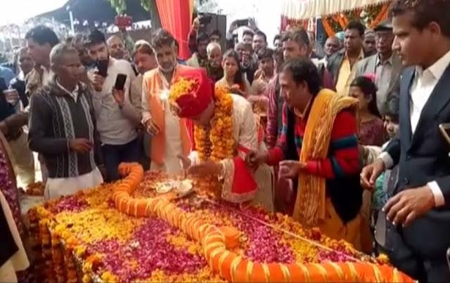 अनोखी शादी: पहले दूल्हे ने भगवान राम की तरह धनुष तोड़ा, फिर...
