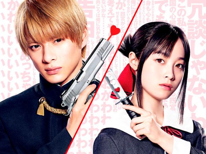 Kaguya-sama: Love is War (Kaguya-sama wa Kokurasetai: Tensai-tachi no Renai Zunousen) live-action film