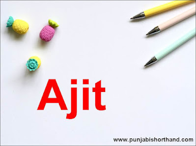Ajit  Shorthand Dictation October 2020