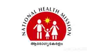 Arogyakeralam Malappuram Recruitment 2021 - Apply For Pharmacist, JPHN/RBSK Nurse, Lab Technician, Instructor for Young hearing impaired (NPPCD) Posts