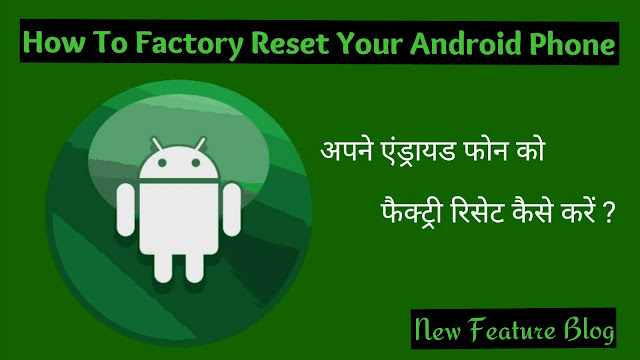 How to factory reset your android phone or mobile