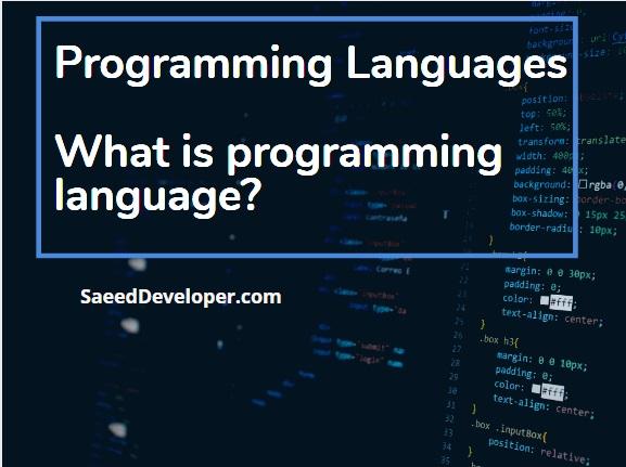 Programming Languages | What is programming language?