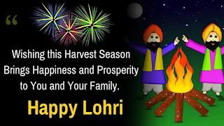 Happy-Lohri-Shayari