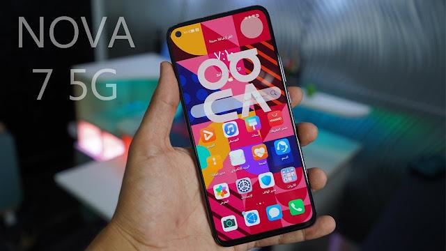 محتويات علبة هاتف Huawei Nova 7 5G
