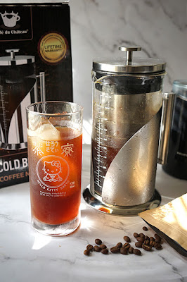 cafe du chateau cold brew coffee maker 20% discount code vegasandfood