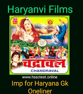 Haryana films movies