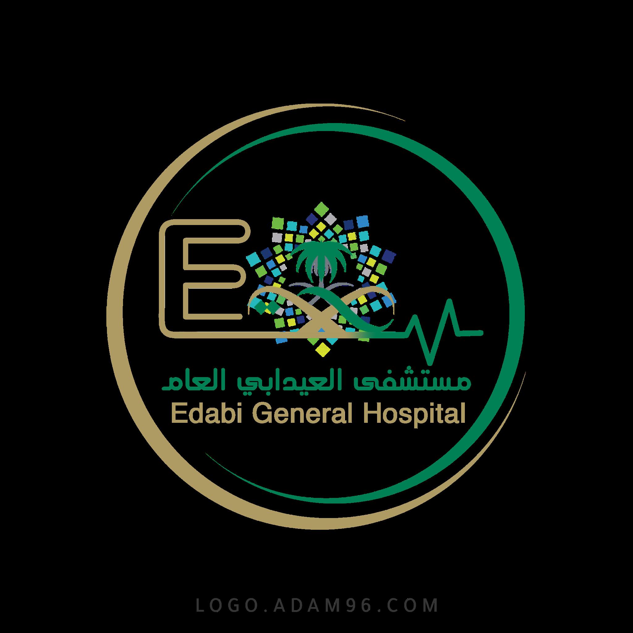 تحميل شعار مستشفى العيدابي العام لوجو شفاف بصيغة PNG