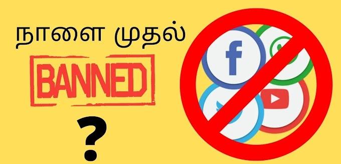 நாளை முதல் தடையா ? Facebook, Twitter, Instagram, WhatsApp - BAN from Tomorrow - Problem / New Indian IT Rules ? Tamil