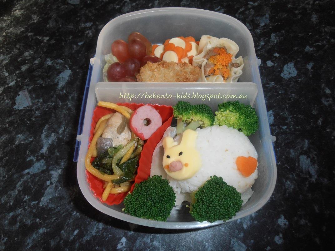 Rabbit Cooking Carrot Cake Mini Video Clip