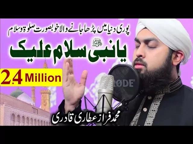 Salat-o-Salam | Ya Nabi Salam Lyrics - Faraz Attari Qadri