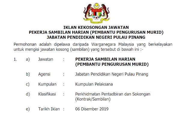 Jawatan Kosong Terkini di Jabatan Pendidikan Negeri Pulau Pinang.