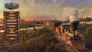 railway empire 2018 game simulator online pc