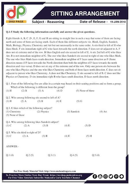 DP | Sitting Arrangement Questions For IBPS Clerk Mains | 19 - 01 - 2018