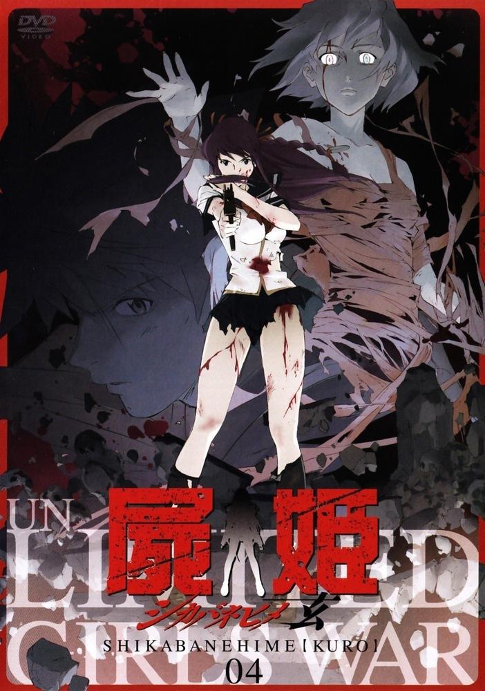 Shikabane Hime Season 1 2 Special