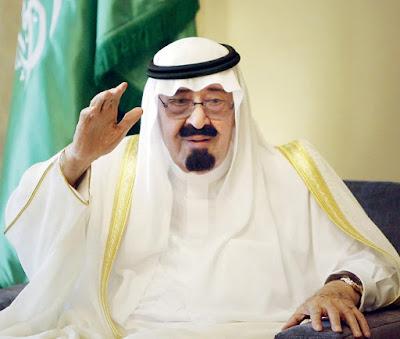 صفات الملك عبد الله