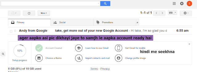 goope pe gmail id kaise banaye