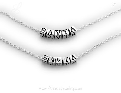 Savta in Hebrew Lettering (Safta)