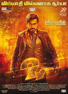 24 Tamil Full Movie